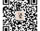 味震三观 火锅,是世界上较好吃的大锅饭!