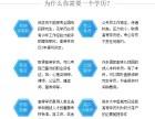 吴江专科本科学历教育之网络远程教育招生