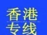 儿童护肤品包税进口!儿童护肤品进口清关!香港进口到国内