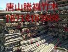 唐山哪里有卖竹跳板的