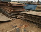 南京高淳钢板出租 高淳20锰板加厚钢板出租