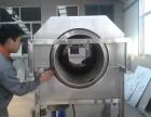滾筒清洗機 果蔬滾筒清洗機生產廠家
