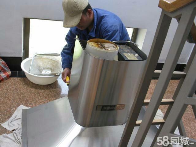 鞍山油烟机清洗与维修服务公司