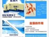 盐藻片贴牌 国家QS认证压片糖代工厂家 盐藻OEM代工