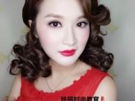 学化妆,来广州番禺玲丽,玲丽打造专业形象设计师
