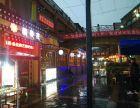 武侯新城 商业步行街 虾老馆 年租16万,带烟道