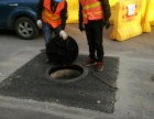 北京市 门头沟区 大兴区 清理化粪池 清洗污水管道
