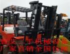 上海二手叉车买卖,二手柴油叉车销售,3吨二手叉车价格
