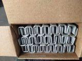 全新食用菌机械配件 扎口机铝钉 U型卡扣价格