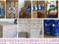 批发洗衣液支持各种搞活动做赠品的500克一元一袋