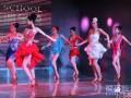 福州 拉丁舞专业培训 葆姿舞蹈 成人拉丁舞集训班