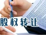 专利版权商标评估 出资增资实缴作价入股合资合作评估