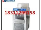 商用牛奶雪花制冰机|制作鲜奶雪花机器|台湾雪花制冰机