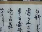 名家字画,可定制(张富锁)