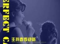 株洲PC艺术中心,舞蹈主持音乐乐器春季班开课啦