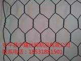 加筋石笼网 边坡防护网 铅丝石笼