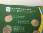 2016年里约奥运会版纪念币16枚全套