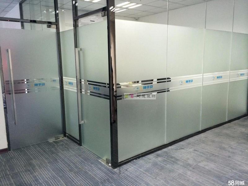 昌平玻璃贴膜 磨砂膜 办公室镂空腰线 装饰膜 车贴