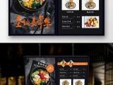 上海静安标识标牌设计提供
