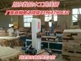 数控带锯自动数控曲线带锯电脑数控带锯厂家木工数控带锯价格