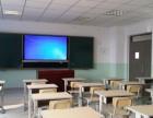 天津众点教育,天津正规复读学校,天津高三全托学校,衡中模式