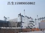 广州舞台背景桁架搭建、舞台音响出租、大型音箱演出出租
