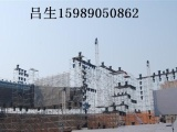 广州舞台桁架搭建出租杭州音响灯光桌椅篷房出租