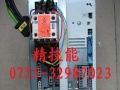 供应宿州LENZE伺服E94ASHE0594维修