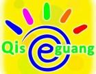 七色光儿童潜能培训中心