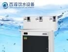 主要生产节能饮水机,工厂饮水机,饮水设备-户外饮水台