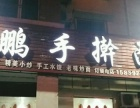 九江路东段 商业街卖场 100平米
