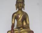 明代释迦牟尼鎏金佛像