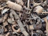 武汉回收三元催化,总成粉末都可以,高价收购,包您满意