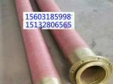 直销大口径高压胶管 200mm 250mm钢丝编织高压胶管
