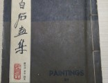 上海书回收 提供上门回收废旧图书 线装书