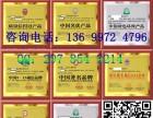 贵州在哪申报中国绿色环保产品