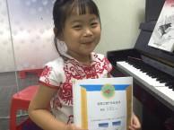 番禺雅乐艺术培训中心双十一钢琴免费菲伯尔英皇试上课程