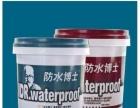 柳州专业防水补漏,屋面、楼顶、卫生间,出售防水材料
