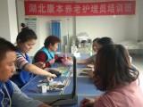 武汉催乳师培训价格有免费培训的吗?