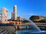 成都办理新加坡签证,返签新加坡63天多次签证