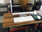 滨海新区,专业电脑办公培训,word,Excel,ppt