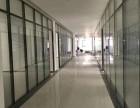 泰安玻璃隔断 泰安宝格办公室百叶高隔间 泰安磨砂隔断
