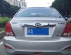 现代伊兰特-三厢2011款 1.6 手动 GL 舒适型 家用轿车
