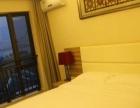 弥勒湖泉湾一号度假复式公寓 可4人 200元/晚