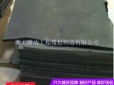 聚乙烯闭孔泡沫板L600L1100