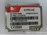 SIM5215E 3Gl联通 无线通讯模块