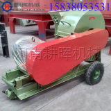 供应优质柴油木屑粉碎机/小型柴油移动式树枝粉碎机