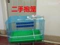 9成新抱笼飞笼