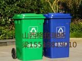 洪洞塑料彩色垃圾桶环卫分类垃圾桶室外垃圾桶厂家直销