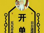 从北京到布达拉宫
